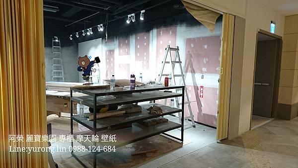 台中窗簾 壁紙 地板 阿榮0988124684 001.jpg