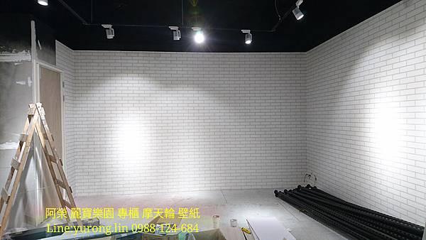 台中窗簾 壁紙 地板 阿榮0988124684 003.jpg