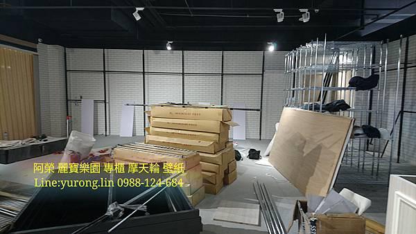台中窗簾 壁紙 地板 阿榮0988124684 010.jpg
