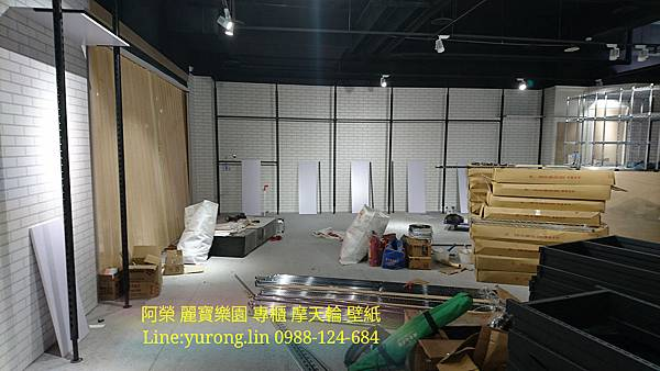 台中窗簾 壁紙 地板 阿榮0988124684 020.jpg