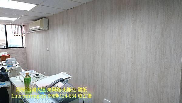 台灣大道商辨公室壁紙0988124684 Line yurong.lin 窗簾壁紙地板捲簾調光簾016.jpg