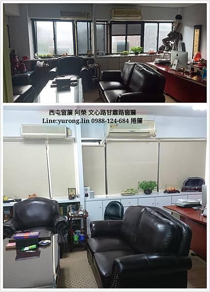 西屯窗簾捲簾文心路0988124684 Line yurong.lin 010.jpg