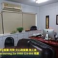 西屯窗簾捲簾文心路0988124684 Line yurong.lin 007.jpg