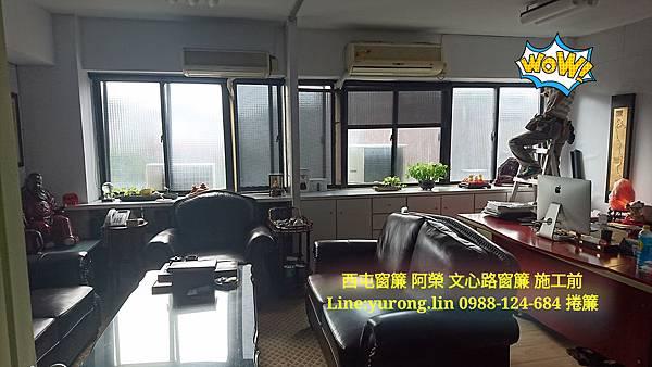 西屯窗簾捲簾文心路0988124684 Line yurong.lin 006.jpg