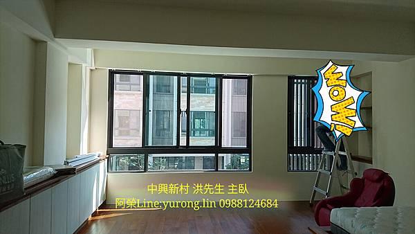 中興新村洪先生002 阿榮0988124684 Line yurong.lin.jpg