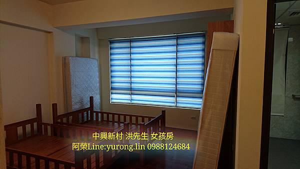 中興新村洪先生007 阿榮0988124684 Line yurong.lin.jpg