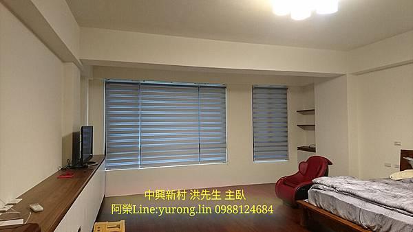 中興新村洪先生012 阿榮0988124684 Line yurong.lin.jpg