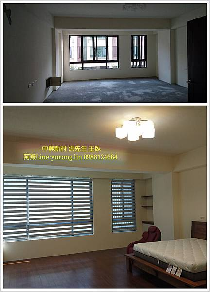 中興新村洪先生017 阿榮0988124684 Line yurong.lin.jpg