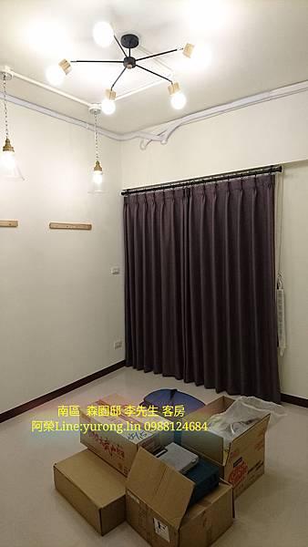 三民西路李先生0988124684 Line  yurong.lin 019.jpg