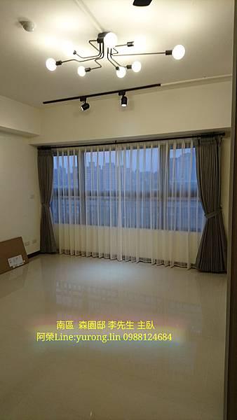 三民西路李先生0988124684 Line  yurong.lin 026.jpg
