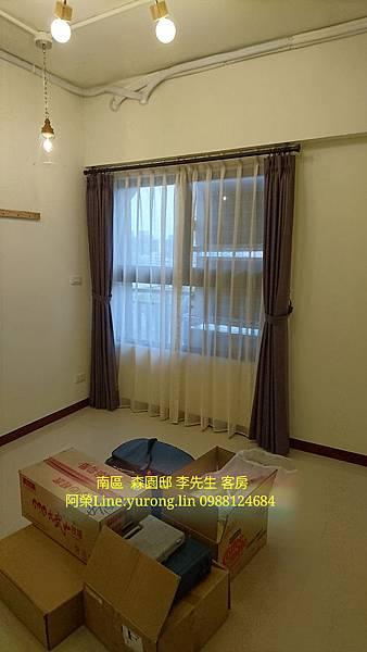 三民西路李先生0988124684 Line  yurong.lin 001.jpg