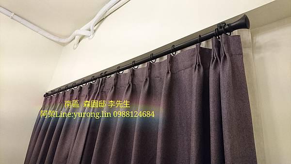三民西路李先生0988124684 Line  yurong.lin 007.jpg
