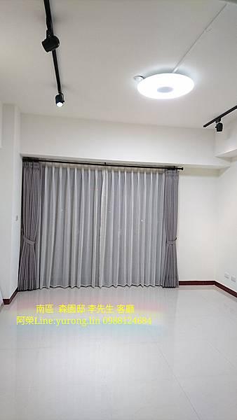 三民西路李先生0988124684 Line  yurong.lin 012.jpg