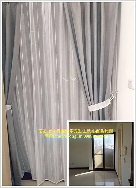 三民西路李先生0988124684 Line  yurong.lin 016.jpg