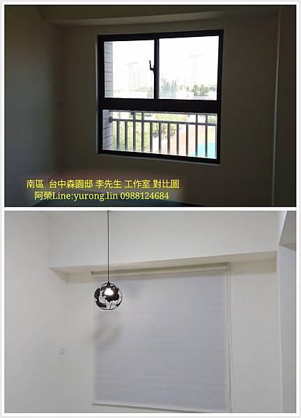 三民西路李先生0988124684 Line  yurong.lin 014.jpg