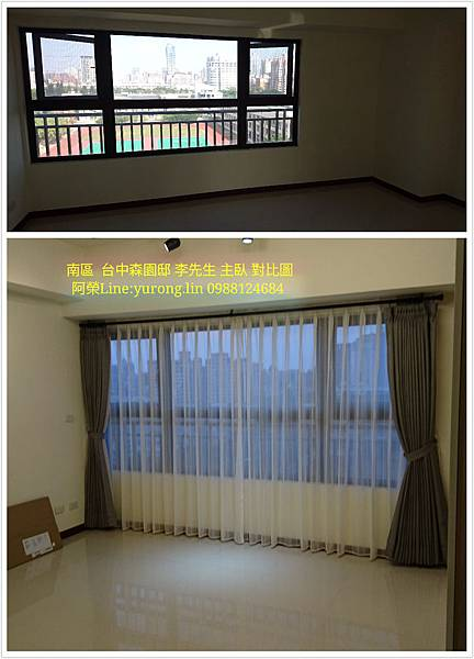 三民西路李先生0988124684 Line  yurong.lin 015.jpg