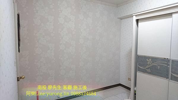 南投壁紙廖先生 阿榮0988124684 Line yurong.lin 013.jpg