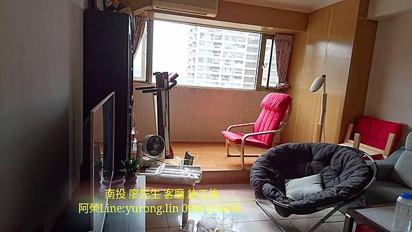南投壁紙廖先生 阿榮0988124684 Line yurong.lin 011.jpg