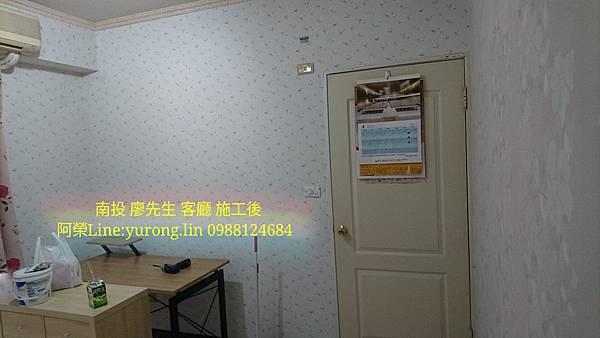 南投壁紙廖先生 阿榮0988124684 Line yurong.lin 014.jpg