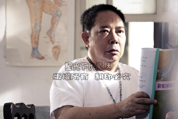 孫旺-1.jpg