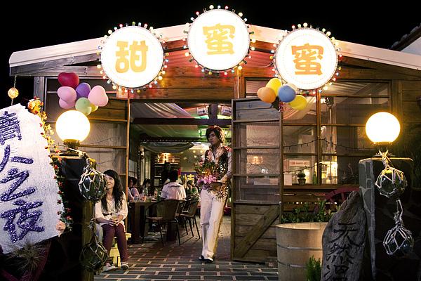 B11情人節之夜.jpg
