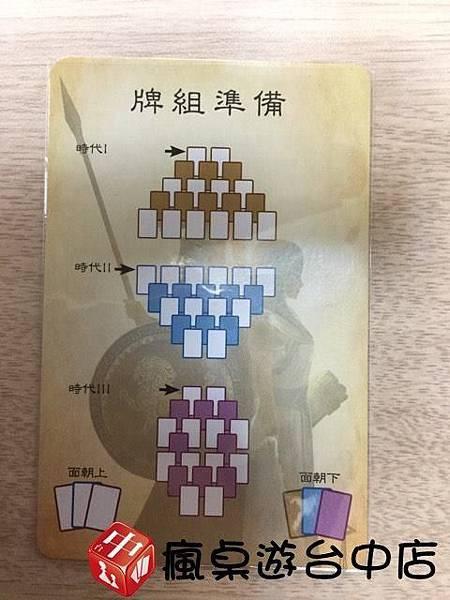 七大奇蹟對決_00018.JPG