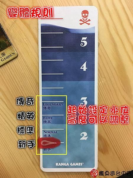 新增資料夾_00052.JPG