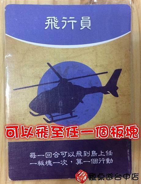 新增資料夾_00056.JPG