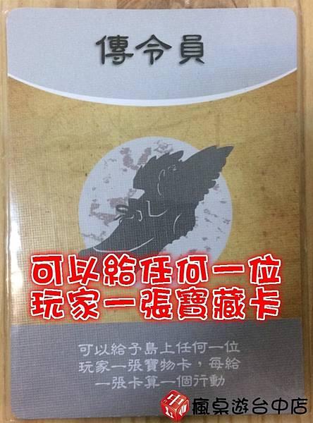 新增資料夾_00059.JPG