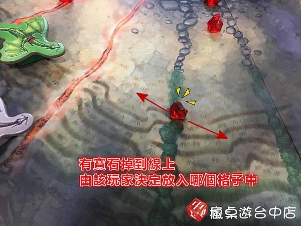 火山飛龍_00024.JPG