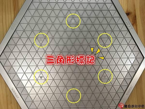 大格鬥六角_00008.JPG