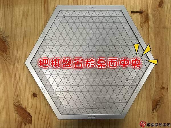 大格鬥六角_00007.JPG