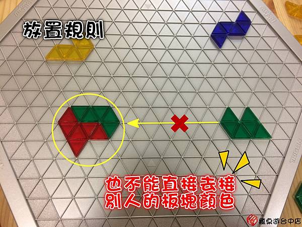 大格鬥六角_00014.JPG