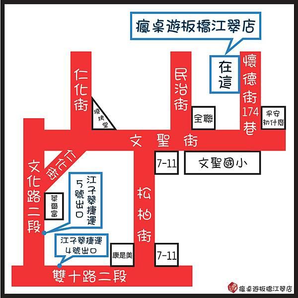 地圖指引-簡易版-4+5.jpg