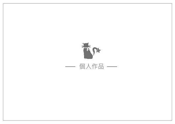 3個人作品集-01.jpg