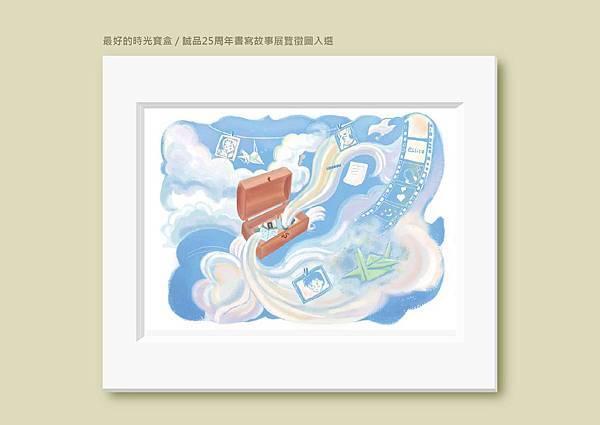 1商業作品集-08.jpg
