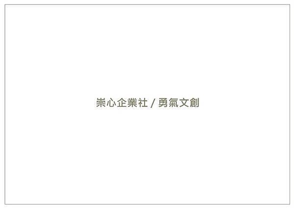 1商業作品集-10.jpg