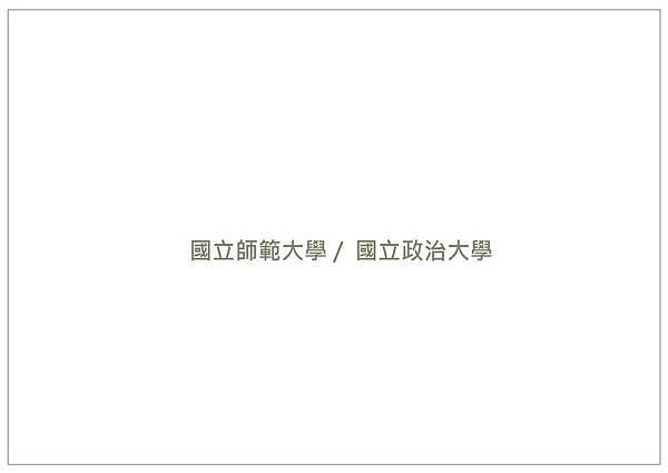 2幼教類作品集-01.jpg