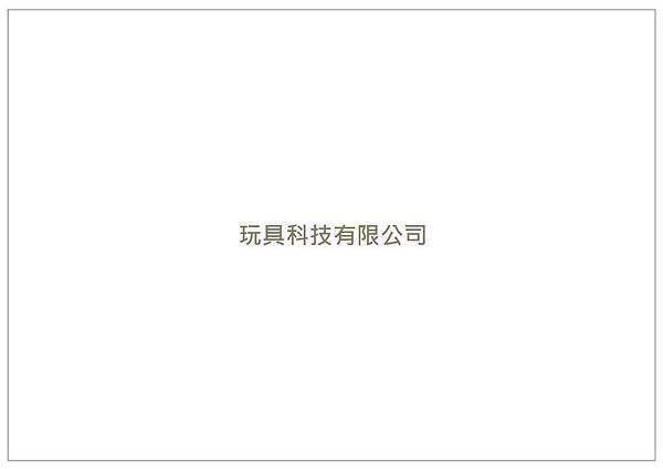 2幼教類作品集-10.jpg