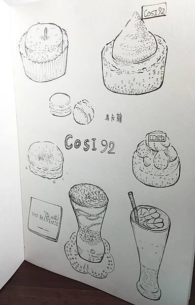 COSI92甜點