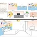旅店布置模擬圖-嘉義雞肉飯.jpg
