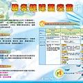 雪芬-肺炎鏈球菌疫苗9911