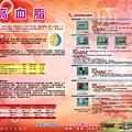 莞倩-高血脂10001