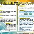 怡戎-甲狀腺機能亢進(Hyperthyroidism)10012
