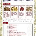 950109龜鹿二仙膠-中藥局  陳嫈惠.jpg