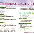 9712認識人類乳突病毒疫苗  許珮倫.jpg