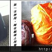 行李不同時間的樣貌~~呵