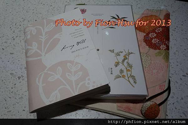 左邊的小冊子,是2012/11與2012/12月的小冊