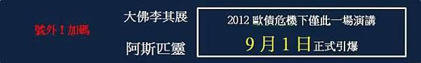 2012-08-15_191751