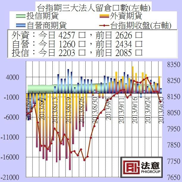 2013-09-30_181844.jpg